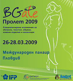 BGate Spring