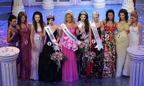 Мис България 2009 е Антония Петрова