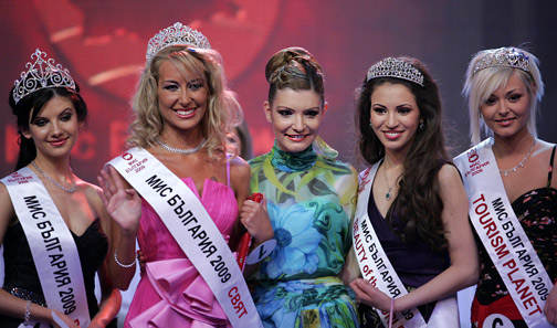 Miss Bulgaria 2009 is Antonia Petrova
