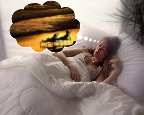 Какво сънувах снощи? Sleepanddream