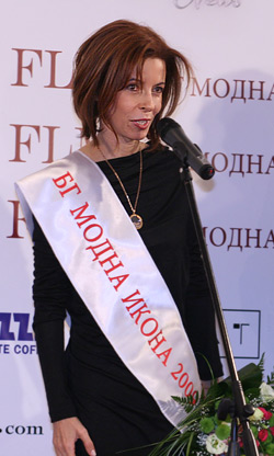 The most-elegant Bulgarians for 2009 were chosen