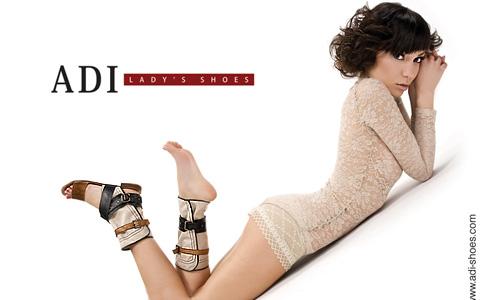 Bulgarian shoes conquered the European market