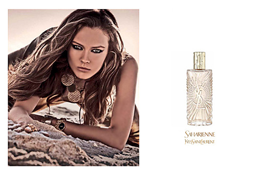 Yves Saint Laurent lunching a new summer fragrance