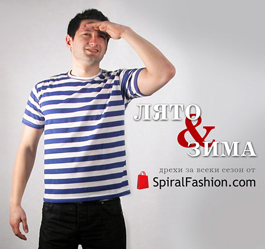 Online shopping made easier with SpiralFashion.com